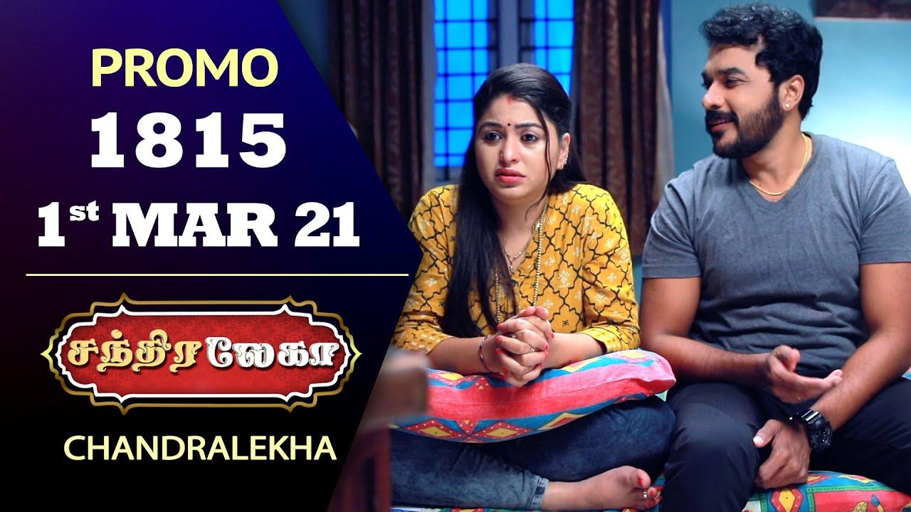 Chandralekha Promo | Episode 1815 | Shwetha | Munna | Nagasri | Arun | Shyam