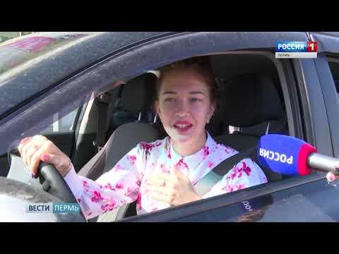 """""""Вести Пермь"""" - вечерний выпуск 11.06.19"""