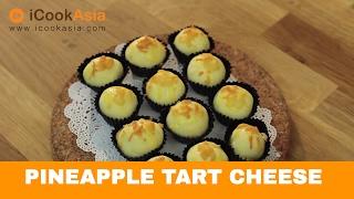 Pineapple Tart Cheese | Try Masak | iCookAsia | Ramadan & Hari Raya Recipe