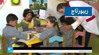 كيف يمكن القضاء على الفضاءات العشوائية المخصصة للأطفال في تونس؟