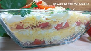 САЛАТ ''ПОМИДОРЫ ПОД СНЕГОМ''  / Tomato salad under the snow