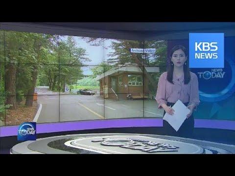 news-brief-/-kbs뉴스(news)