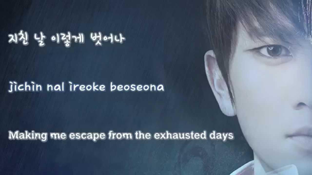 [LYRICS] Kill Me, Heal Me OST: Jang Jae In - Auditory Hallucination (feat   NaShow)