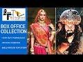 Padmaavat | 18th Day at BOX Office | Ranveer Singh | Deepika Padukone | Shahid Kapoor