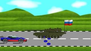 Гонка. Военная техника для детей. Развивающий мультик. Машинки.