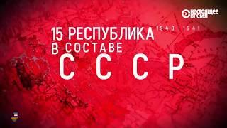 Прошлое и будущее Латвии | Похороны Задорнова | НЕДЕЛЯ.БАЛТИЯ