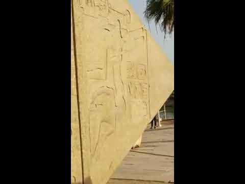 Karkak Temple Luxor Egypt 7