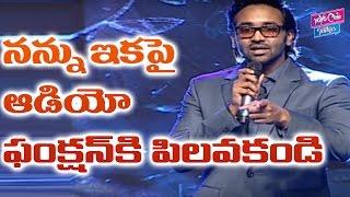 Manchu Vishnu Speech @ Ekadiki Potavu Chinnavada Audio Launch | Nikhil | YOYO Cine Talkies