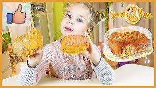 Новые игрушки SWEET PUPS Хит сезона РАСПАКОВКА МИЛЫЕ ЩЕНКИ Вкусные сладкие вывернушки, как настоящие