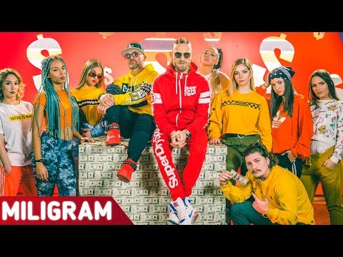 MILIGRAM - PLACAM PARAMA (OFFICIAL VIDEO)