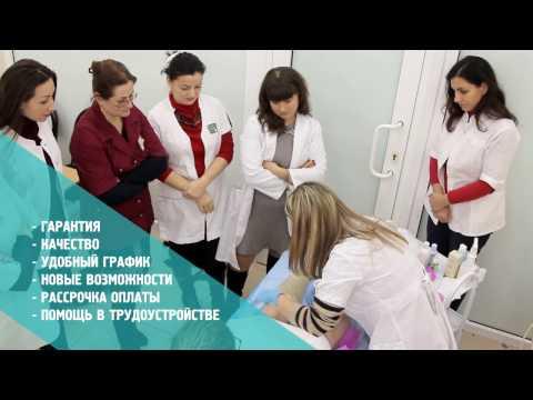 Учебный центр профессиональной