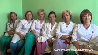Проводы на пенсию: главная медсестра ОГАУЗ 'Братский перинатальный центр'