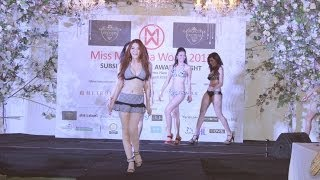 Miss World Malaysia 2013 Semi-Final (Swimwear)
