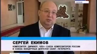 Юбилейный ролик телекомпании ГТРК 15 04 2015