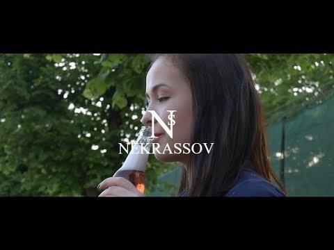 Лето на дворе | NEKRASSOV