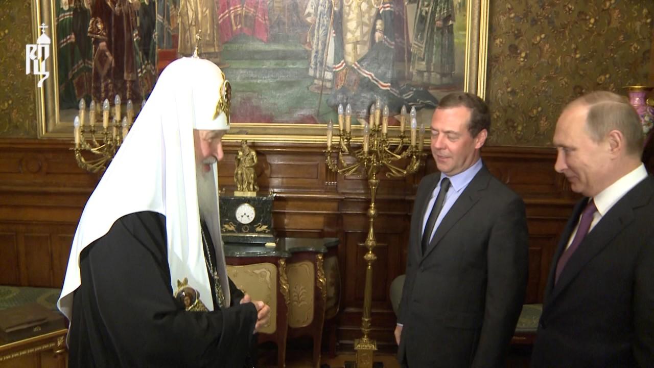 В.В.Путин и Д.А.Медведев поздравили Предстоятеля Русской Церкви с днем тезоименитства