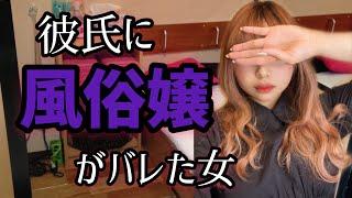 お迎え渋谷くん(8)