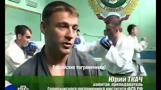 Российские пограничники!. виды оружия, ядерное оружие россии, стрелковое оружие россии видео.