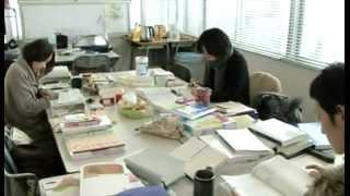 平成25年2月18日に富山テレビで放映されたBBTスペシャル「痛みと向き合...