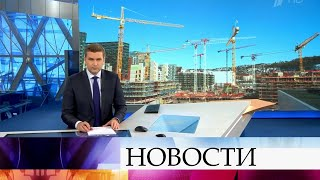 Выпуск новостей в 18:00 от 22.04.2020