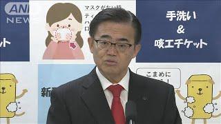 「愛知県も対象に」国に要請 知事、あす独自宣言へ(20/04/09)