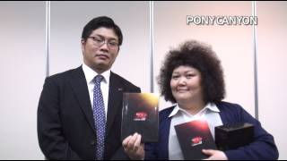 運命の最終章。『SP 革命篇』ブルーレイ&DVD8月26日発売!☆『SP ...