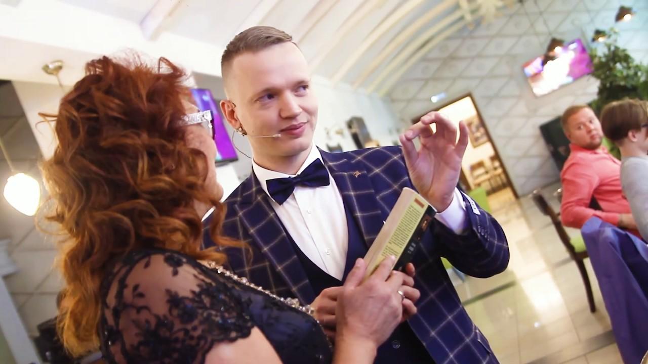 Фокусник Сергей Глухов - Comedy Magic - Промо 2020
