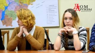 Круглый стол в Общественной палате. ДД. 11.02.2016