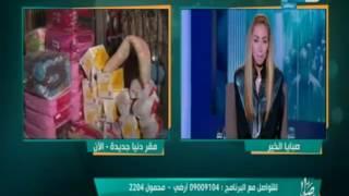 صبايا الخير | أحد المتصلين لريهام سعيد: إنتي غيرتي مسار شعب مصر وأفسدتي مخطط 11-11 تماماً !