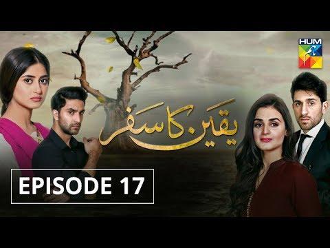 Download Yakeen Ka Safar Episode #17 HUM TV Drama