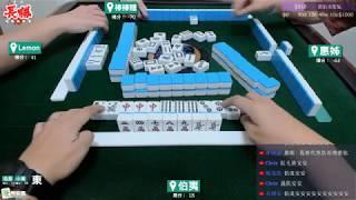 [遊戲BOY] 伯夷積分王決定戰可是想看世足a浩打麻將(每周六固定直播)20180630