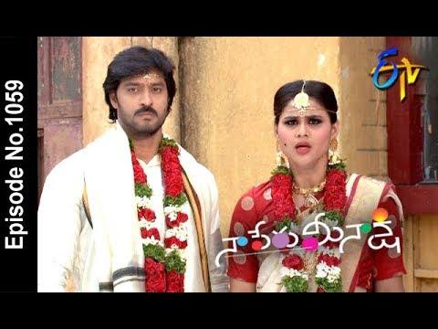 Naa Peru Meenakshi | 14th June 2018 | Full Episode No 1059 | ETV Telugu
