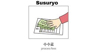Alien Registration in Korean L…