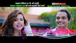 "Superhit Nepali song 2072/2016 || Dalli ""डल्ली"" || Pasupati Sharma & Samjhana Lamichhane Magar"