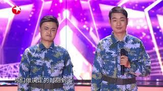 【看点】口技表演的每个声音都是现场配出来的,沈腾:太厉害了!【2019中国达人秀】 China's Got Talent 第六季 EP12