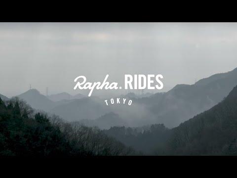 Rapha RIDES Tokyo