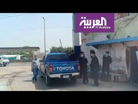 تفاعلكم | قرية مصرية تتظاهر احتجاجا على الحجر الصحي بسبب كورونا !  - 20:02-2020 / 4 / 2