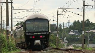 【東北本線】2019.8.24 ビールイベントの臨時列車等