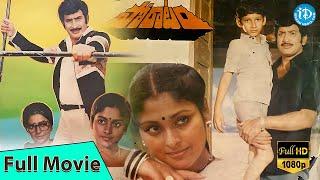 Poratam Full Movie | Mahesh Babu, Krishna, Jayasudha | Kodi Ramakrishna | Chakravarthy