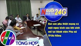 Người đưa tin 24G (6g30 ngày 21/11/2019)
