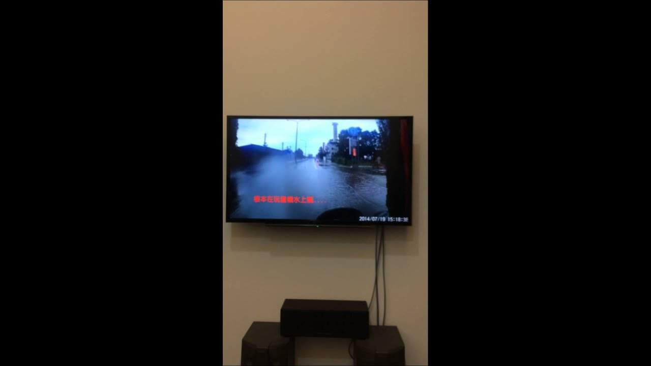 SONY電視連Wi-Fi使用同一個網路的手機或平板看YouTude可以直接在電視上看喔! - YouTube