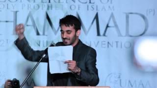Between Desert & Jail (Imam Hussain & Imam Kazim) - Nouri Sardar