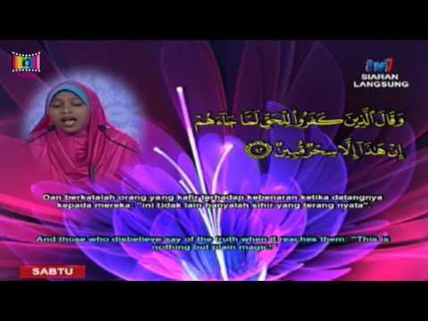 International Al-Quran Recital Competition 2015 - Anfraou Abdousoimadou  (Comoros)