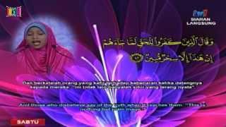 International Al-Quran Recital Competition 2015 - Anfraou Abdousoimadou  (Comoros)