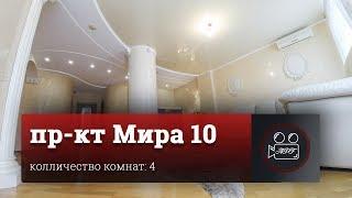 пр-кт Мира 10 г. Комсомольск-на-Амуре