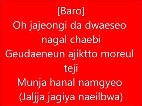B1A4 - Baby Goodnight Lyrics