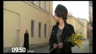 Мастер и Маргарита  Трейлер