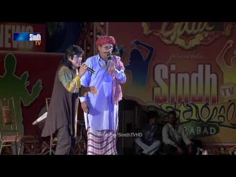 Sindh Festival Hyderabad 2016 Day 1 Part 6 1080p HD SindhTVHD
