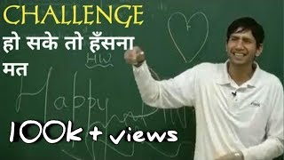 MC sir funny compilations  Only for his student and fan  best teacher of maths  ETOOSFUNNY MOMENT