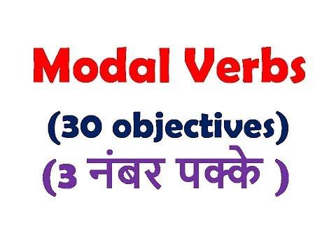Modal verb exercises pdf